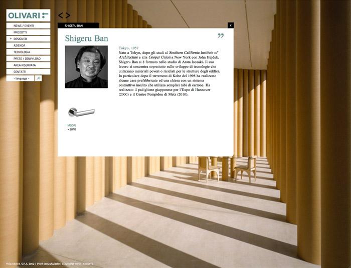 Olivari - Website - Marco Strina